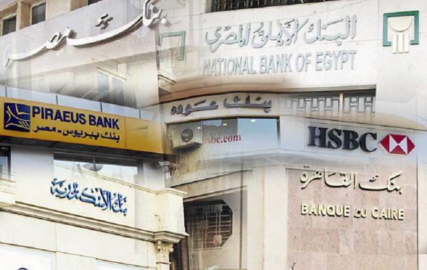 الأصول الأجنبية