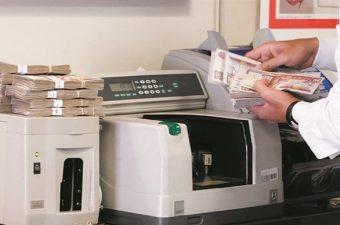 رواتب-أجور-رواتب البنوك-القطاع المصرفي-التجاري الدولي-قطر الوطني-مصر-الأجور-موظفي البنوك