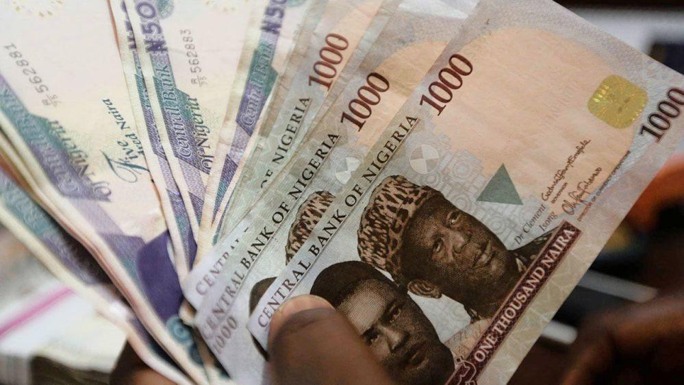 اقتصاد نيجيريا