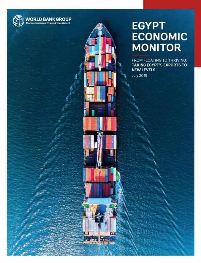 مصر-البنك الدولي-النمو-النمو الاقتصادي-نمو الاقتصاد-الاستثمار-الاستثمارات