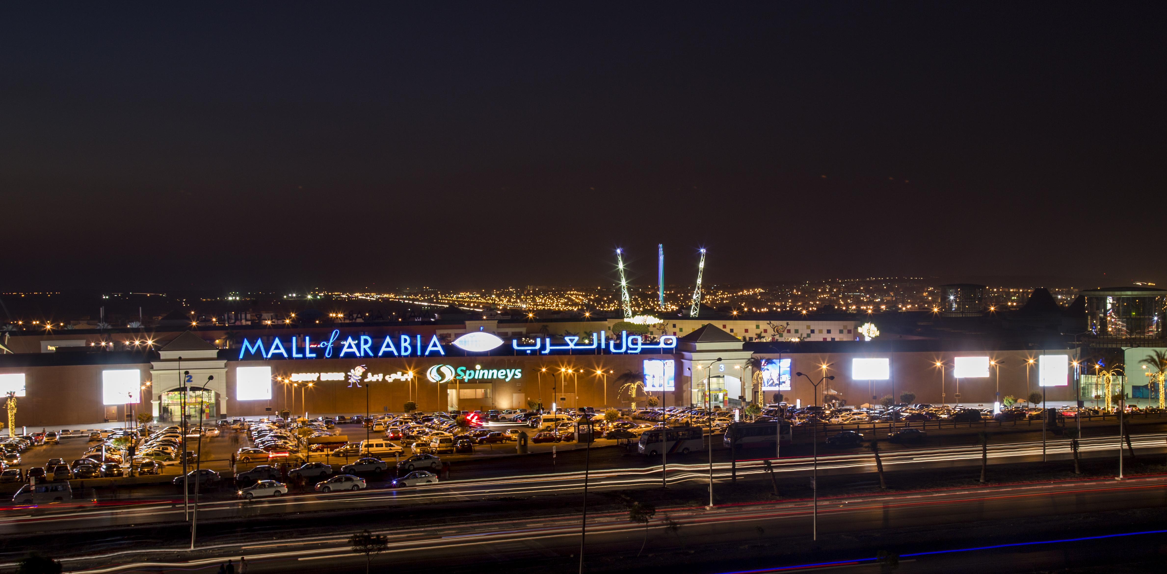 مول-العرب-مراكز-عقارات