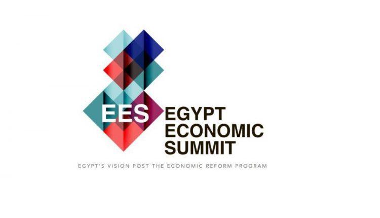 قمة مصر الاقتصادية الأولى