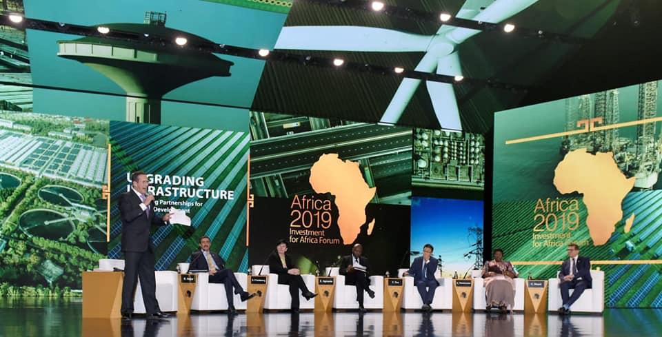 منتدى افريقيا 2019