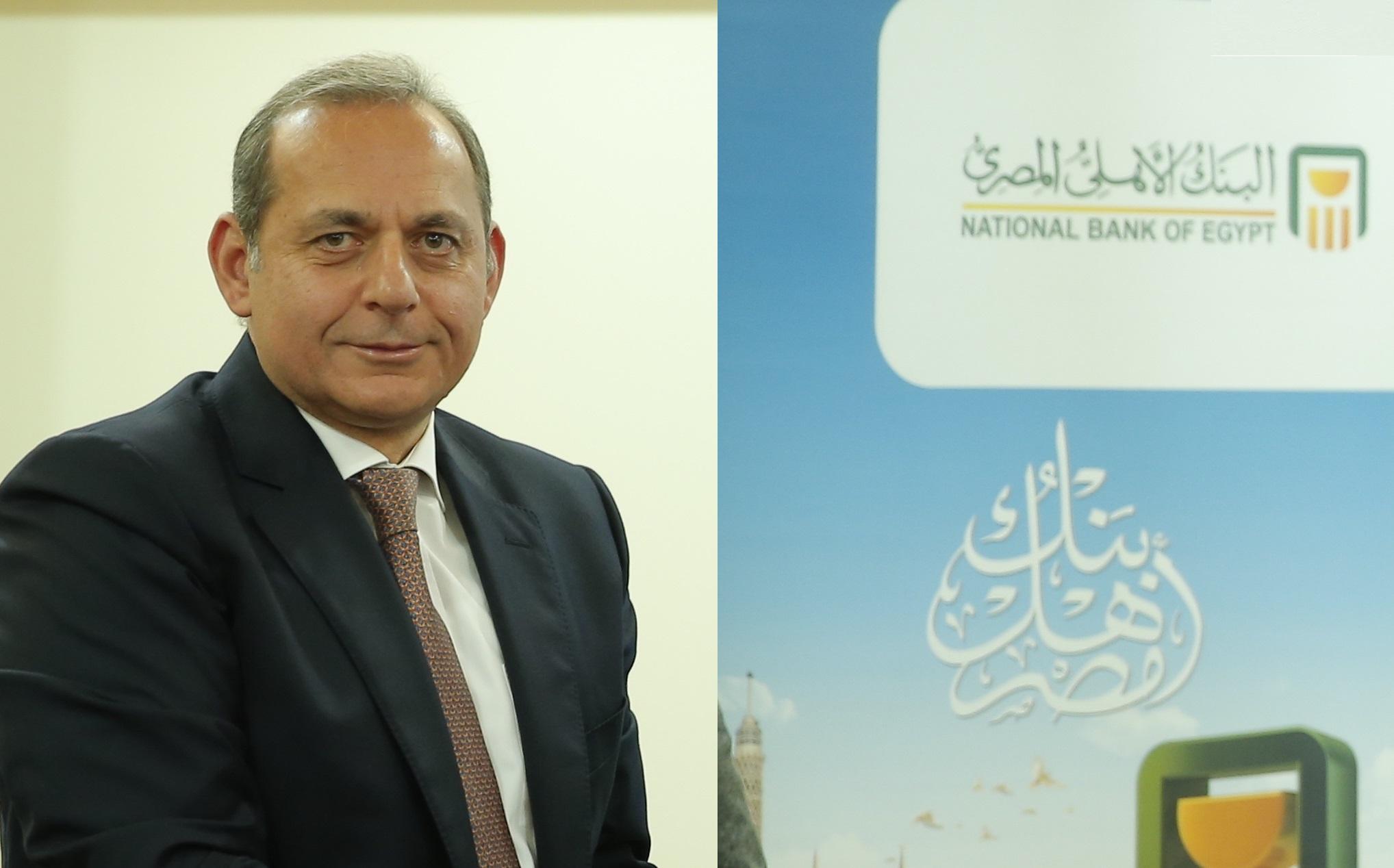 البنك الأهلي المصري توجيه ميزانية إعلانات رمضان التليفزيونية لدعم متضرري كورونا Economy Plus