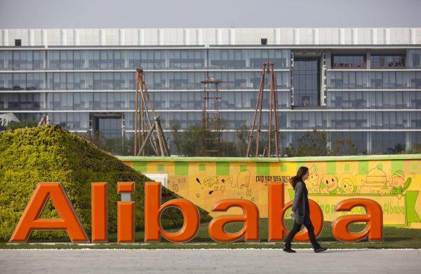 """""""علي بابا"""" تجري مباحثات لاستثمار 3 مليارات دولار في إحدى شركات أوبر"""