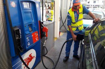 تسعير الوقود