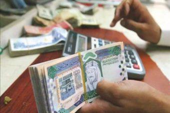 القطاع الخاص السعودي غير النفطي ينكمش بأسرع وتيرة على الإطلاق بفعل