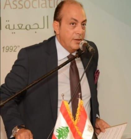 المصرية اللبنانية