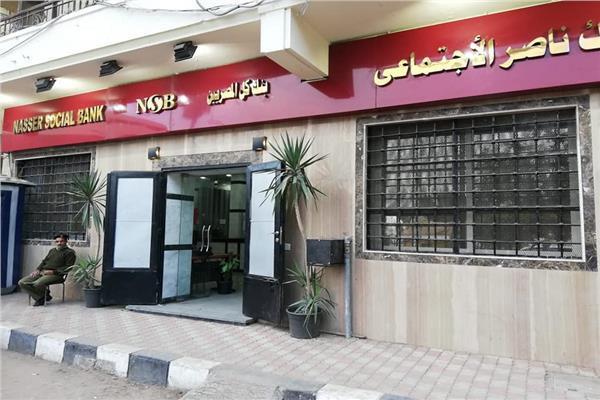الرئيس التنفيذي لبنك ناصر