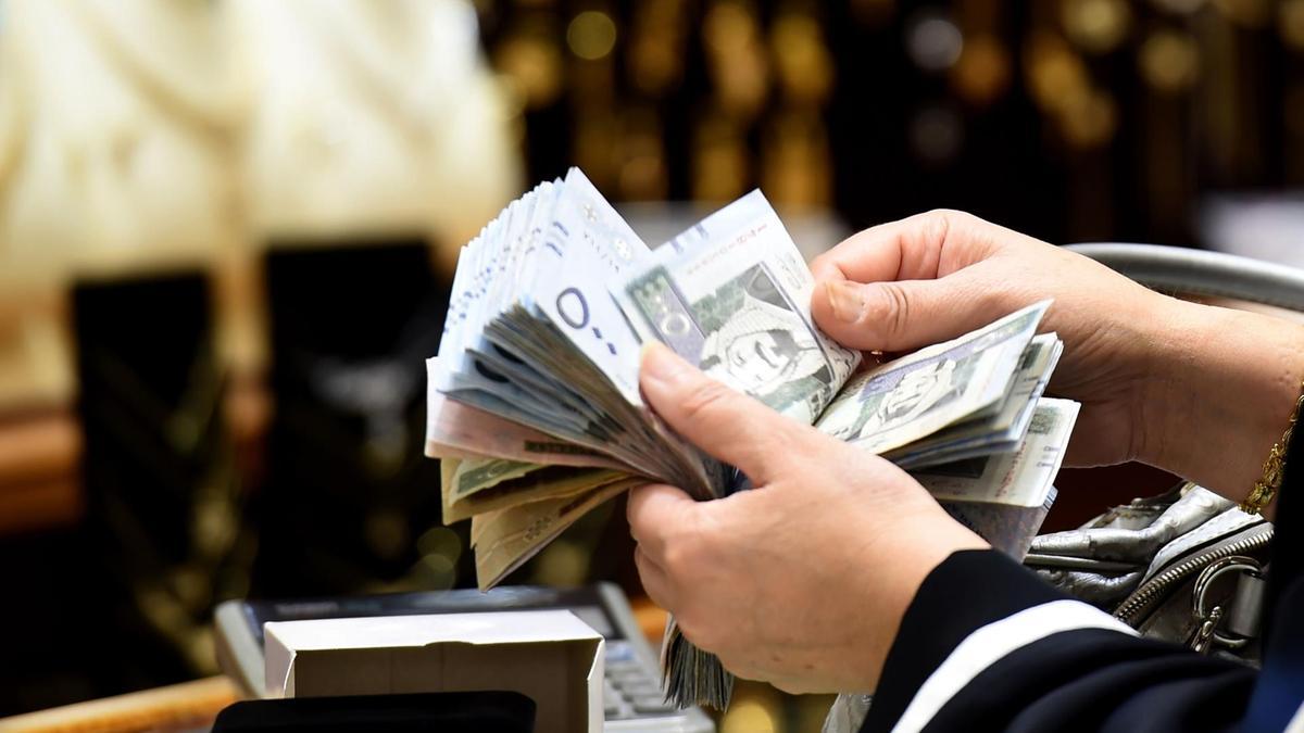 تحويلات الأجانب في السعودية - اقتصاد السعودية - بنوك سعودية