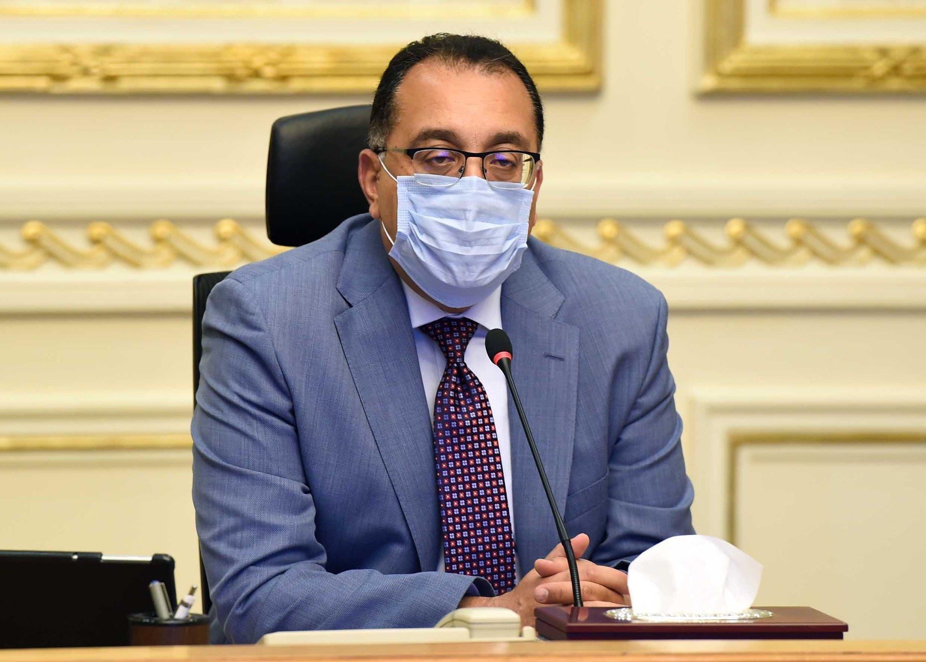 تشكيل مجلسي إدارة بنكي الأهلي ومصر