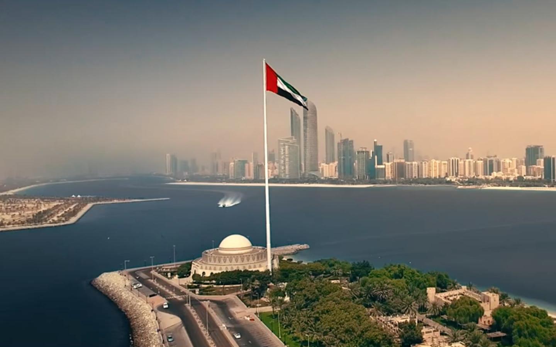 الإماراتي