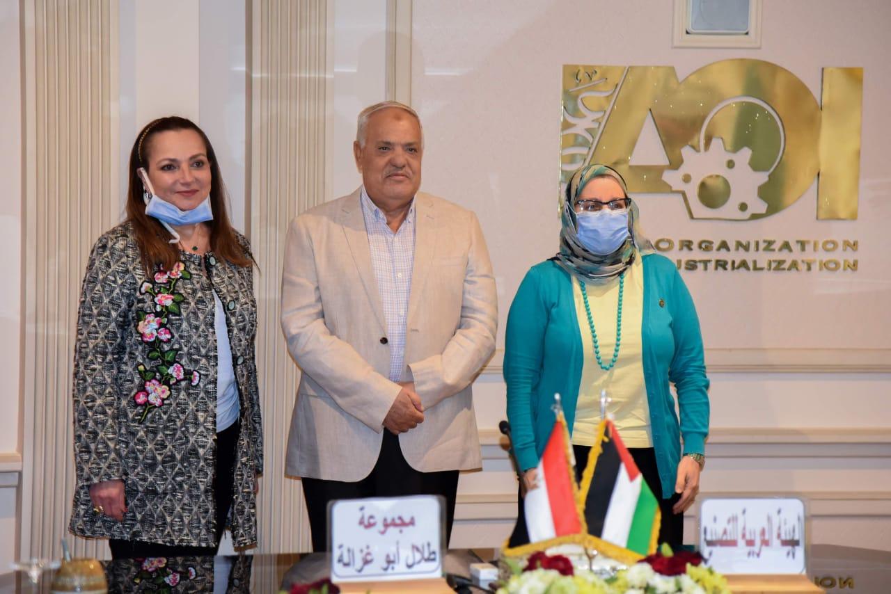 الهيئة العربية للتصنيع وطلال أبو غزالة