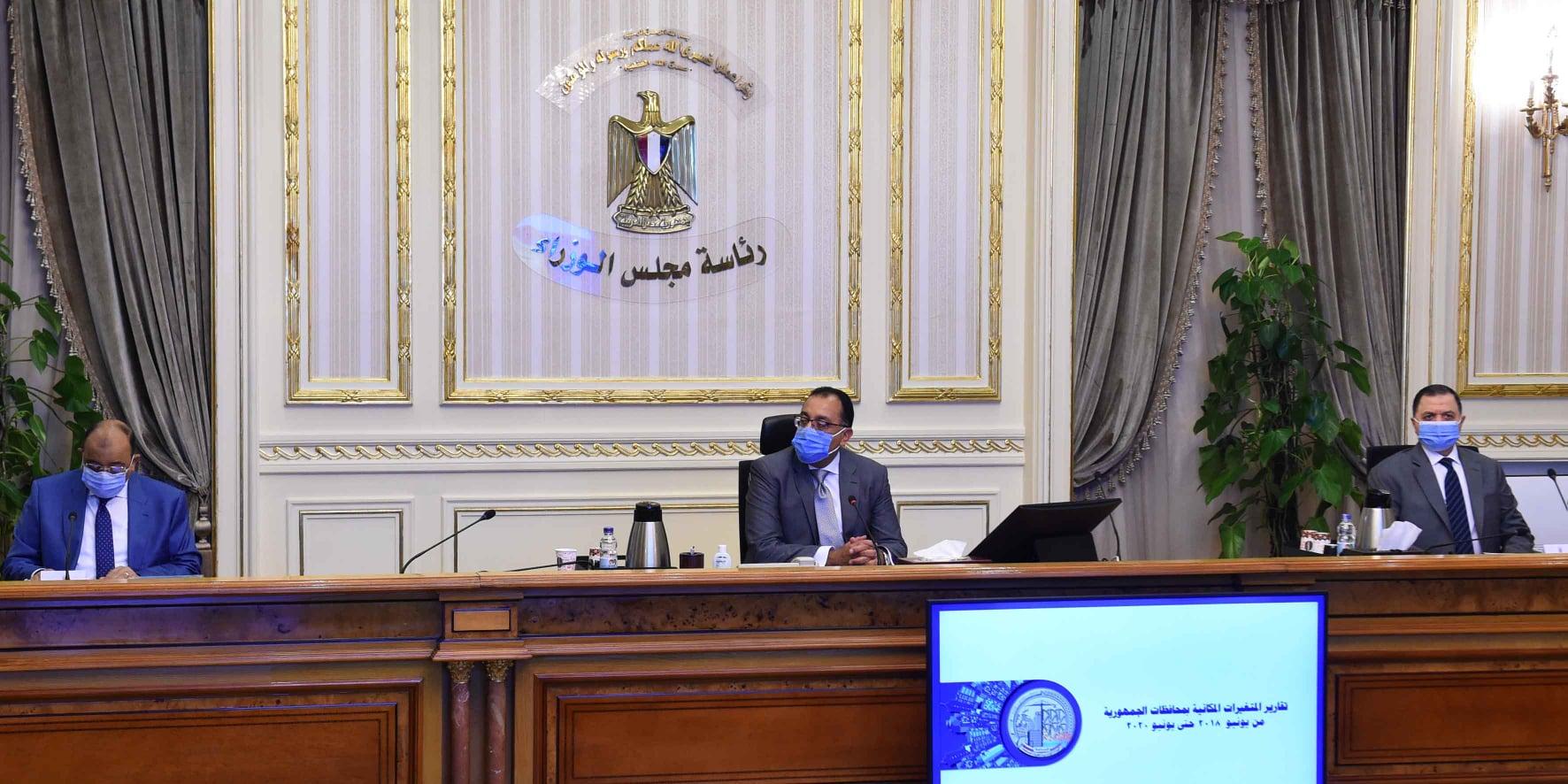 مجلس الوزراء- مخالفات البناء