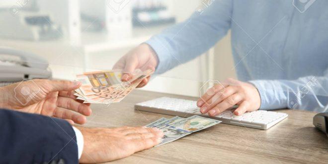 مصرفيون