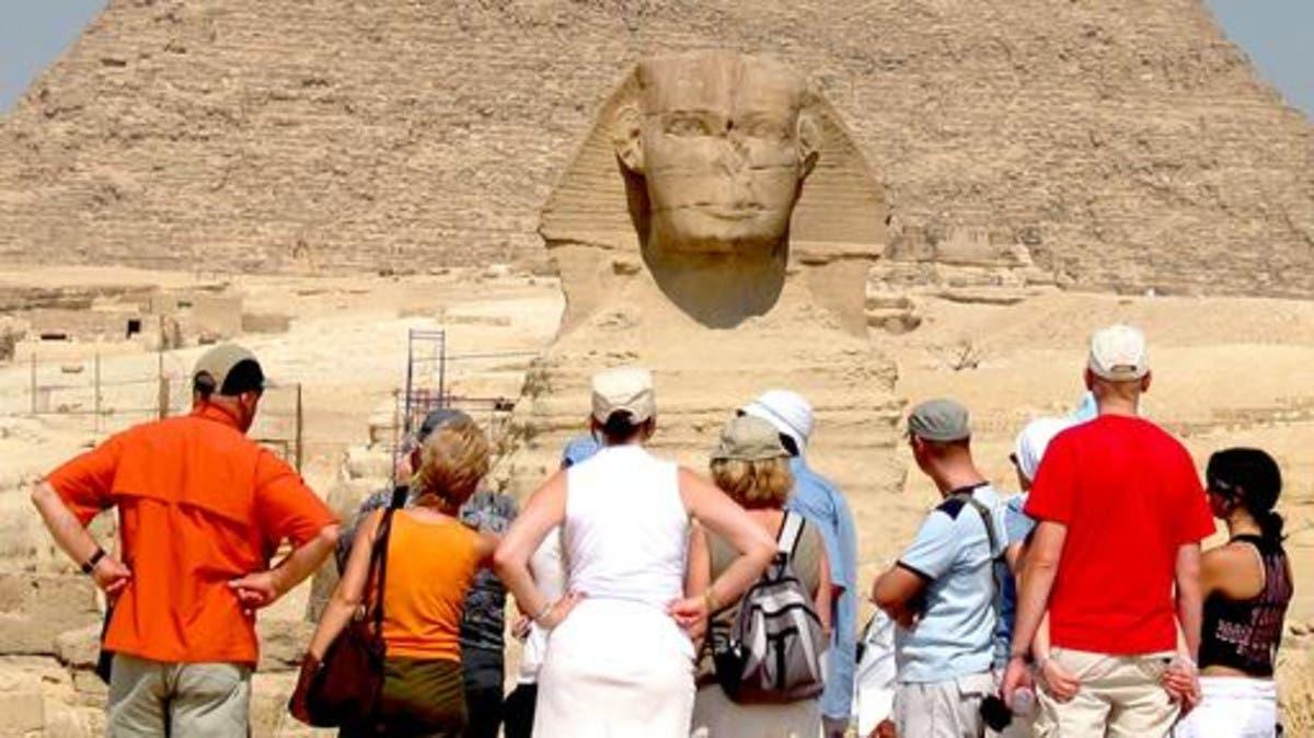 حركة السياحة
