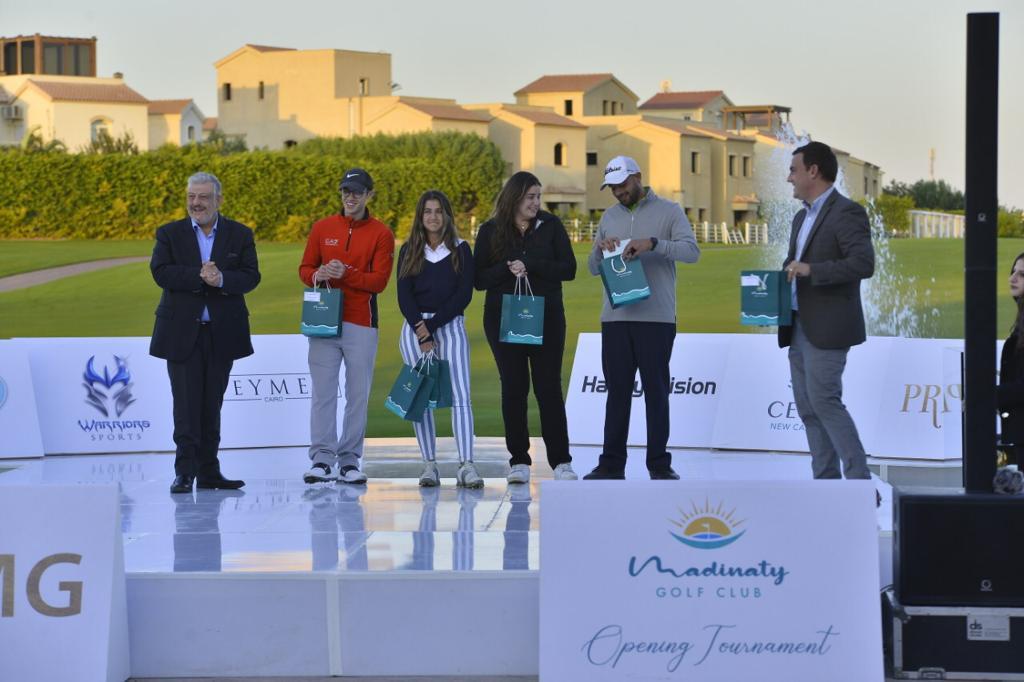 جوائز بطولة مدينتي للجولف